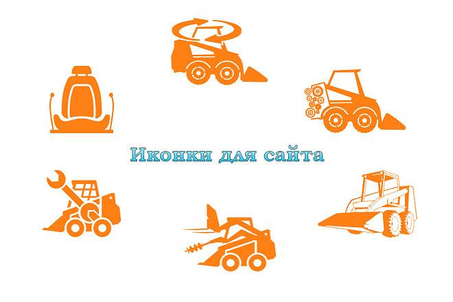 Дизайн веб баннеров 4 - kwork.ru
