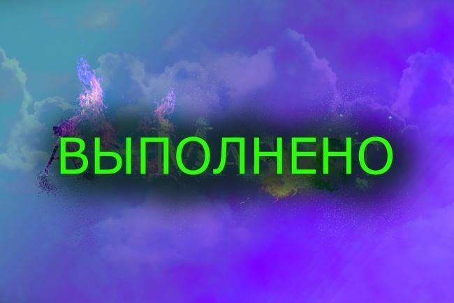 Профессиональная обработка фото 12 - kwork.ru