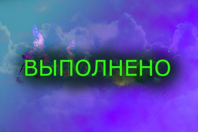 Профессиональная обработка фото 13 - kwork.ru