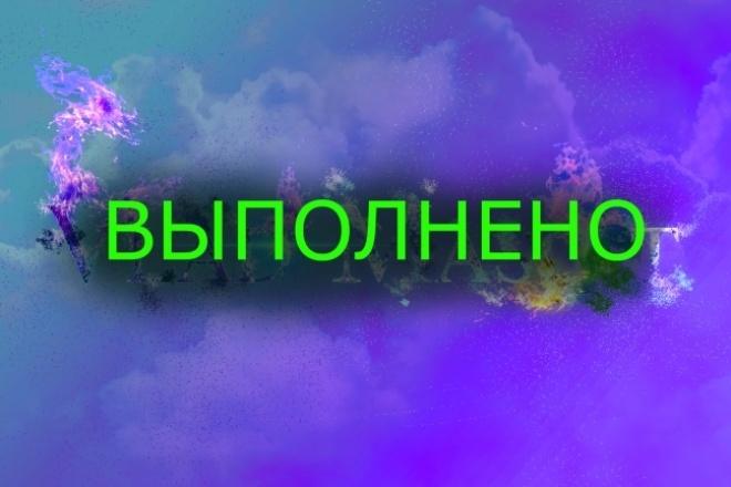 Профессиональная обработка фото 17 - kwork.ru