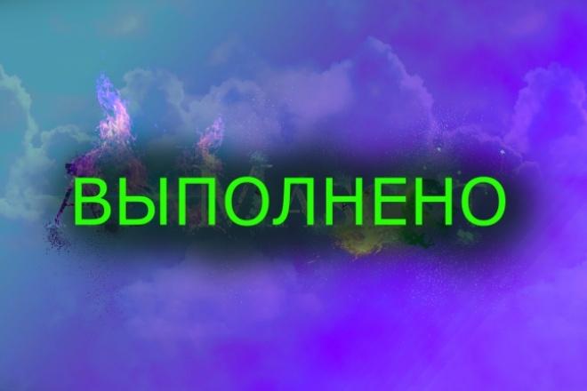 Профессиональная обработка фото 16 - kwork.ru