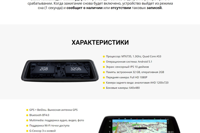 Создам продающий Landing Page под ключ 9 - kwork.ru