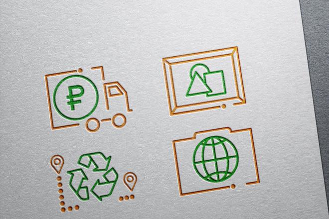 Нарисую иконки для сайта 39 - kwork.ru
