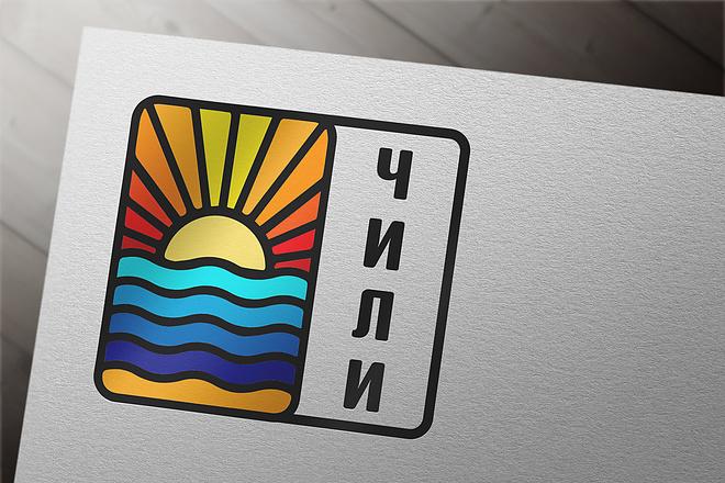Эффектный логотип 62 - kwork.ru