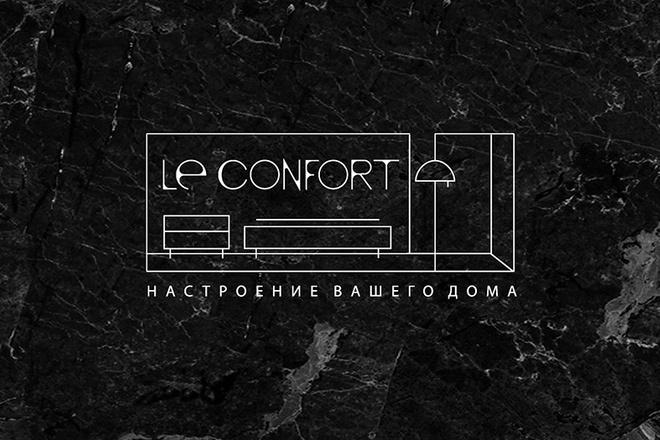 Логотип, который сразу запомнится и станет брендом 91 - kwork.ru