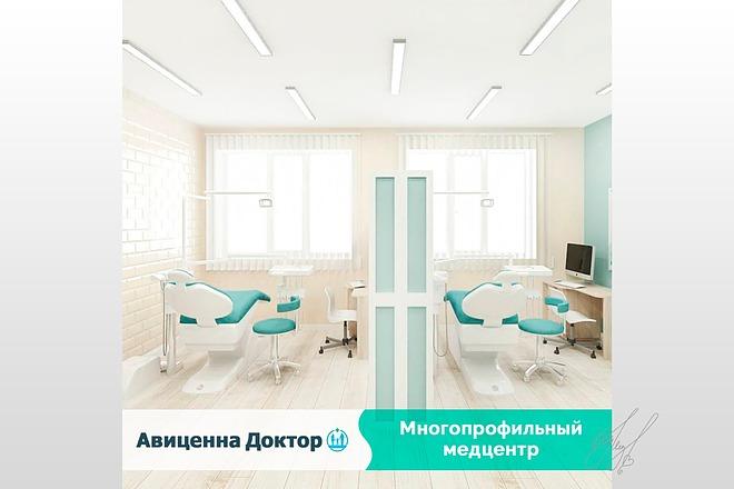 Дизайн для Инстаграм 43 - kwork.ru