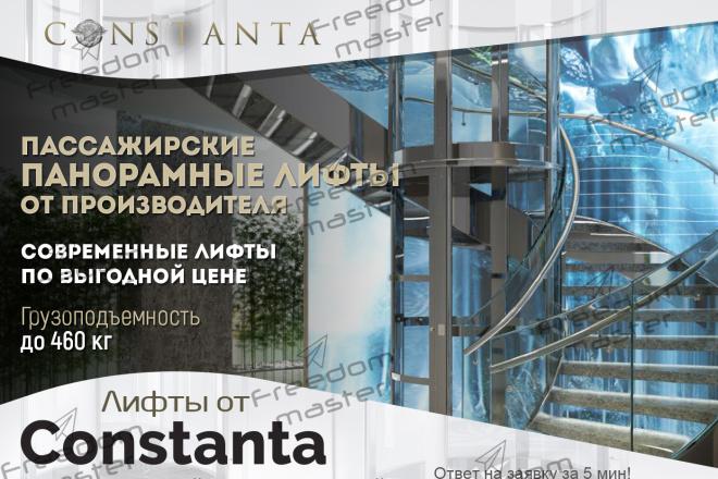 Разработаю 3 promo для рекламы ВКонтакте 165 - kwork.ru
