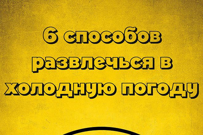 Оформление Instagram профиля 31 - kwork.ru