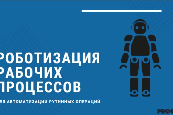 Стильный дизайн презентации 399 - kwork.ru