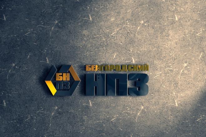 Разработаю дизайн логотипа 139 - kwork.ru