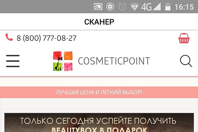 Разработка Android приложения 4 - kwork.ru