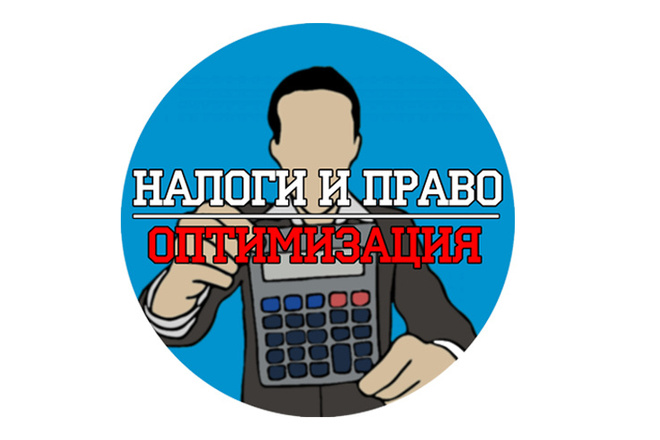 Оформление Telegram канала 4 - kwork.ru