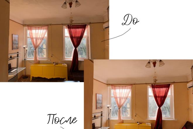 Обработаю 3 фотографии в фотошопе 3 - kwork.ru