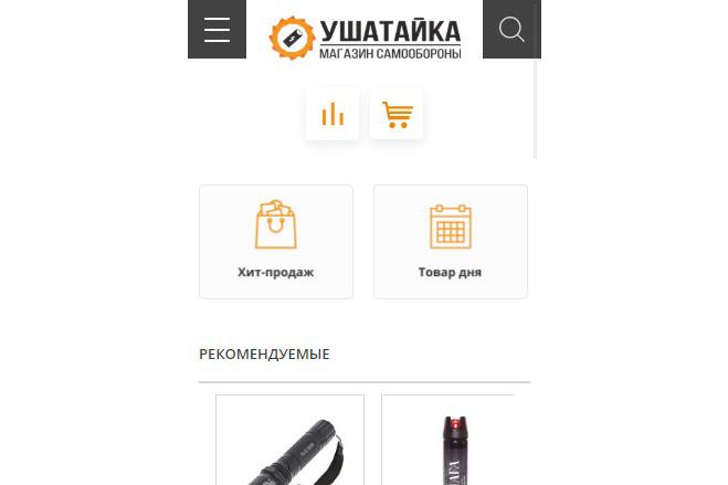 Адаптирую ваш сайт под мобильные устройства без макетов 1 - kwork.ru