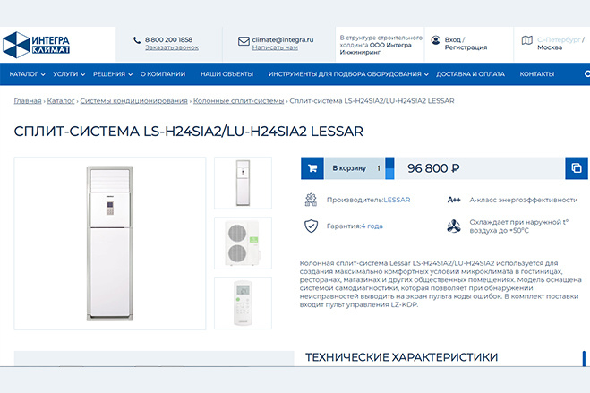 Интернет-магазин на WordPress 3 - kwork.ru