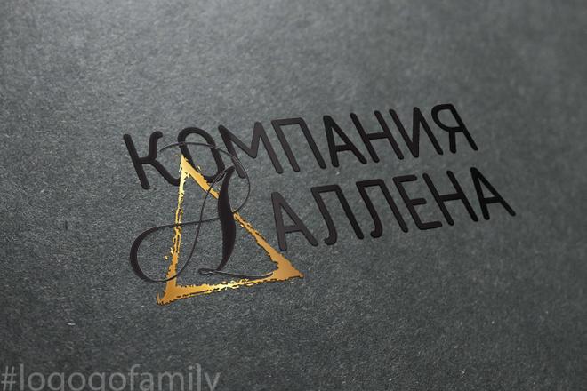 Разработаю винтажный логотип 27 - kwork.ru
