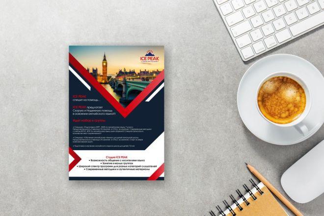Создам флаер 11 - kwork.ru