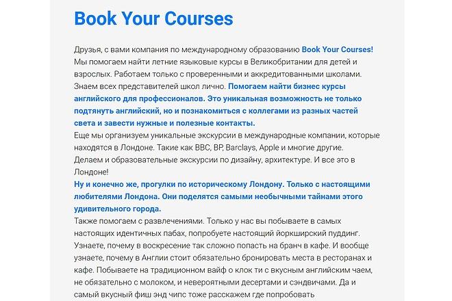 Создание сайта - Landing Page на Тильде 69 - kwork.ru