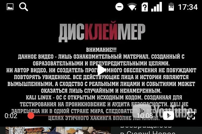 Создам android приложение 26 - kwork.ru
