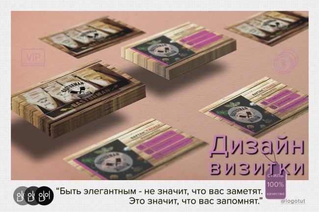Стильный дизайн визитки 2 - kwork.ru
