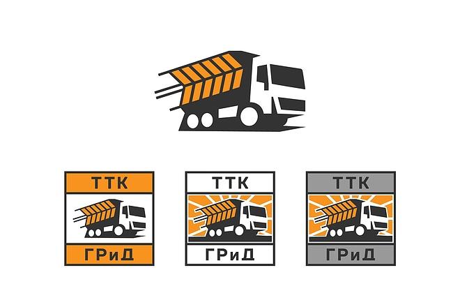 Ваш новый логотип. Неограниченные правки. Исходники в подарок 159 - kwork.ru