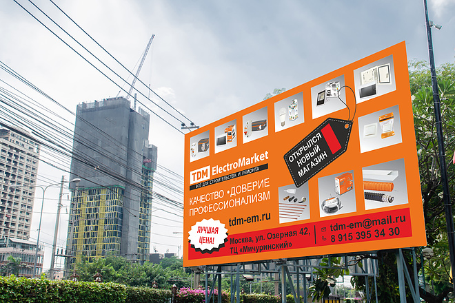 Дизайн для наружной рекламы 108 - kwork.ru