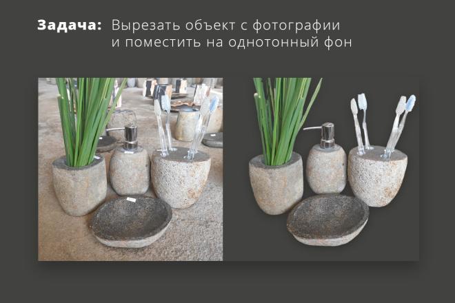 Уберу, заменю фон на 10 фото 3 - kwork.ru