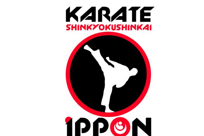 Отрисовка логотипа в векторе 11 - kwork.ru
