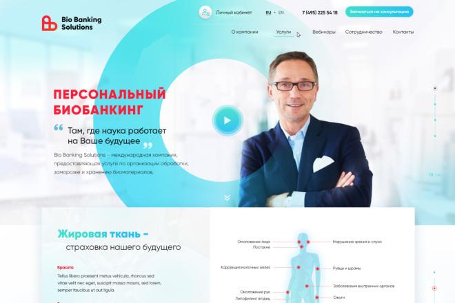 Разработаю качественный дизайн Landing page 9 - kwork.ru