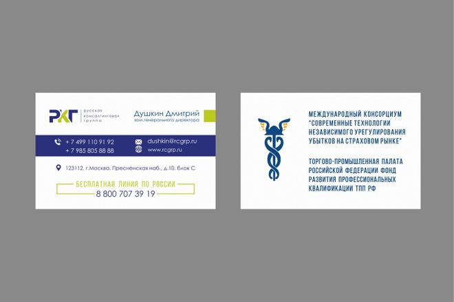 3 варианта дизайна визитки 39 - kwork.ru