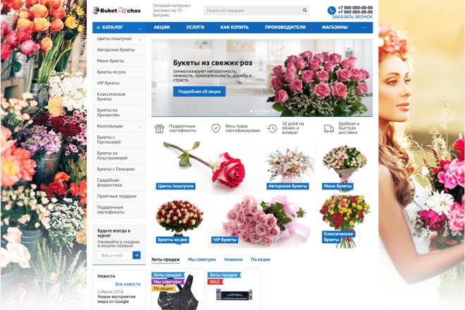 Web баннер для сайта, соцсети, контекстной рекламы 6 - kwork.ru