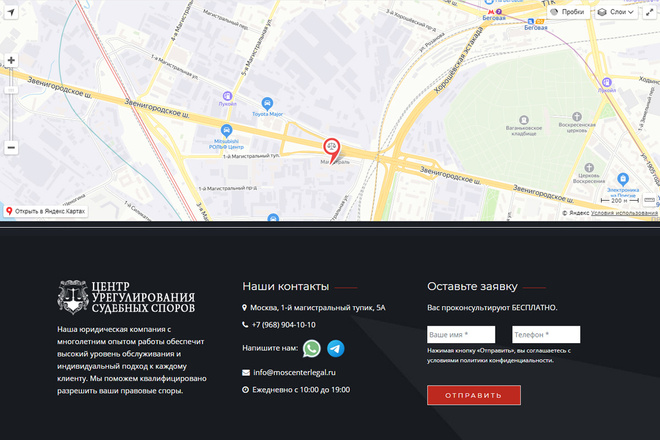Мощный Wordpress под ключ 1 - kwork.ru