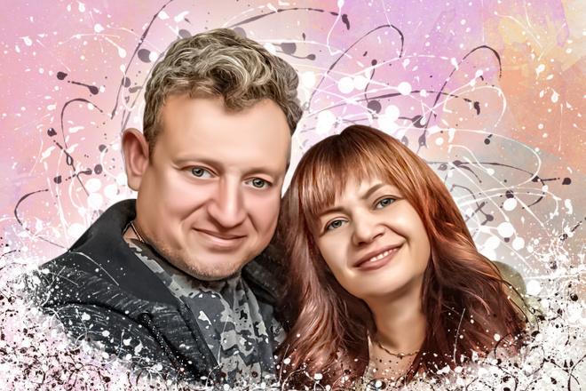 Дрим Арт портрет 12 - kwork.ru
