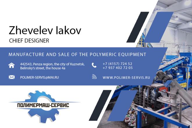 Разработка фирменного стиля 47 - kwork.ru