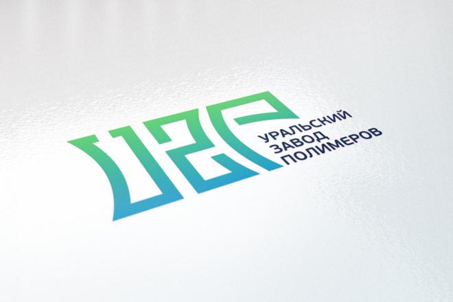 Логотип в 3 вариантах, визуализация в подарок 60 - kwork.ru
