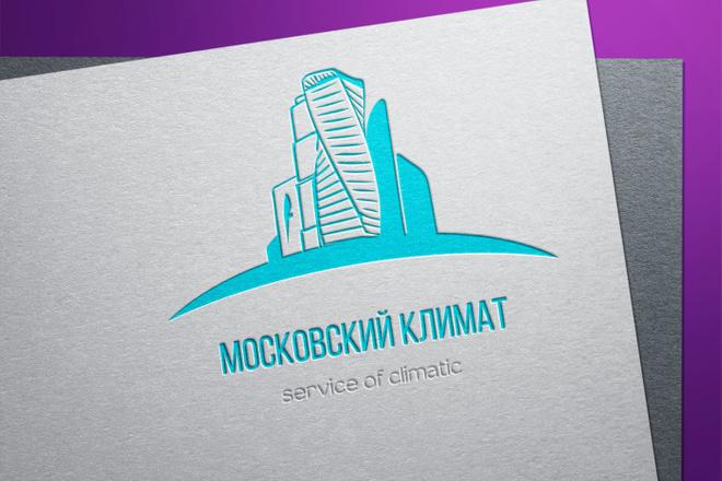 Разработаю винтажный логотип 50 - kwork.ru