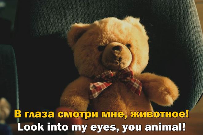 Наложение, создание субтитров - отдельным файлом, вшитые 1 - kwork.ru