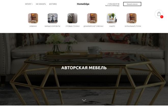 Создам интернет-магазин на Тильда 14 - kwork.ru