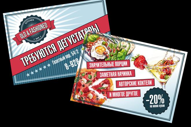 Красивый и уникальный дизайн флаера, листовки 14 - kwork.ru