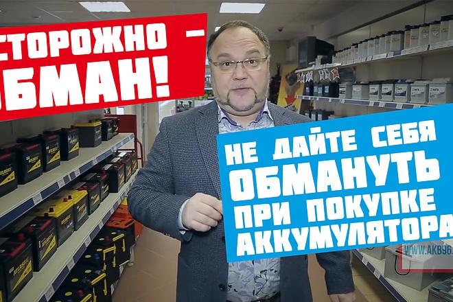 Превью картинка для YouTube 53 - kwork.ru