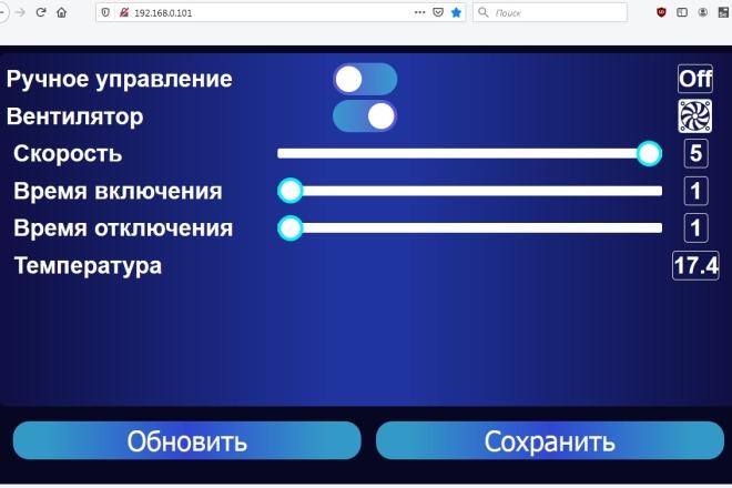 Разработаю код для устройства на основе плат Arduino и NodeMCU ESP12 4 - kwork.ru