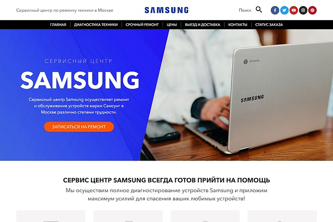 WordPress - натяжка с верстки HTML 8 - kwork.ru