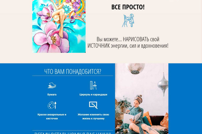 Создам простой сайт на Joomla 3 или Wordpress под ключ 3 - kwork.ru