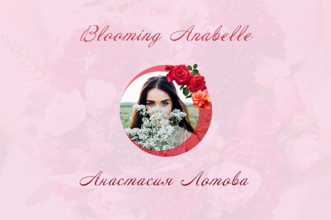 Сделаю визитку 2 - kwork.ru