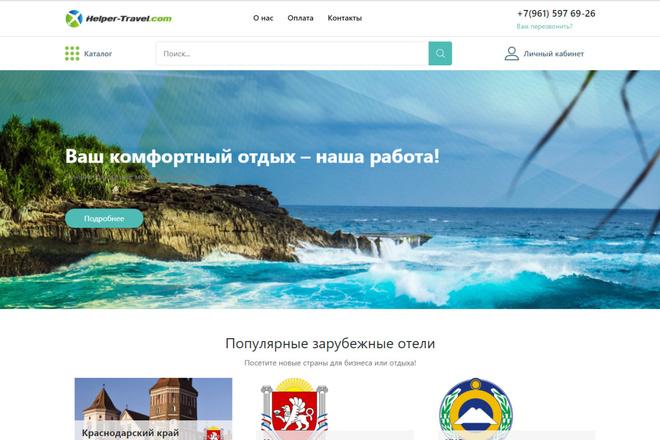 Создам современный логотип 38 - kwork.ru