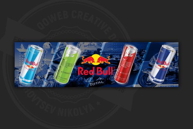 Сделаю качественный баннер 8 - kwork.ru