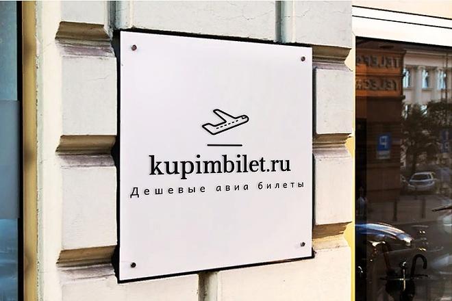 50 премиум тем WP для интернет-магазина на WooCommerce 30 - kwork.ru