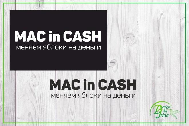 Отрисовка в вектор 11 - kwork.ru
