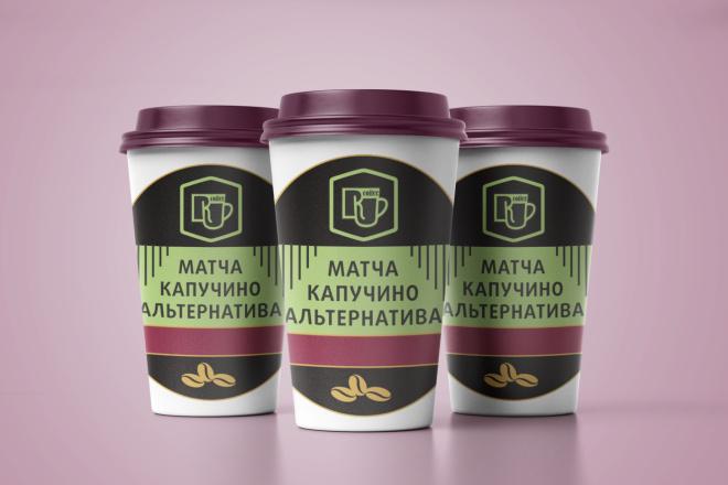 Сделаю дизайн этикетки 5 - kwork.ru