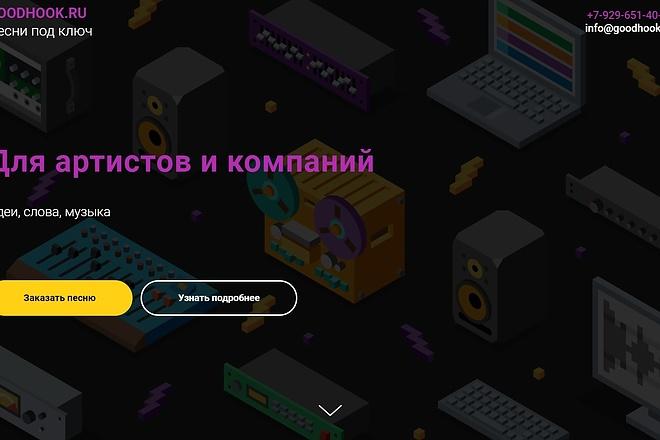 Platforma LP Creatium Сайт под ключ 31 - kwork.ru